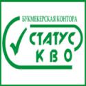 Официальный сайт букмекерской конторы статус кво