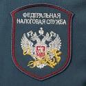 1385002874_federalnaya-nalogovaya