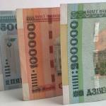 Букмекерские конторы Беларуси приостановят прием ставок