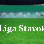 Букмекерская контора Лига ставок.ру
