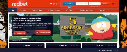 лига ставок букмекерская контора официальный сайт бонус