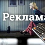 В Бельгии перестанут показывать азартную рекламу